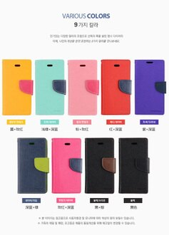 ☆Sony Xperia Tablet Z 韓國MERCURY GOOSPERY撞色支架插卡皮套 平板軟殼 SGP321 保護殼【清倉商品】
