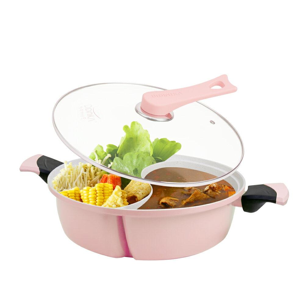 韓國 didinika 鴛鴦鍋【KI202】