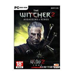 巫師2:王國刺客 PC中文版【三井3C】
