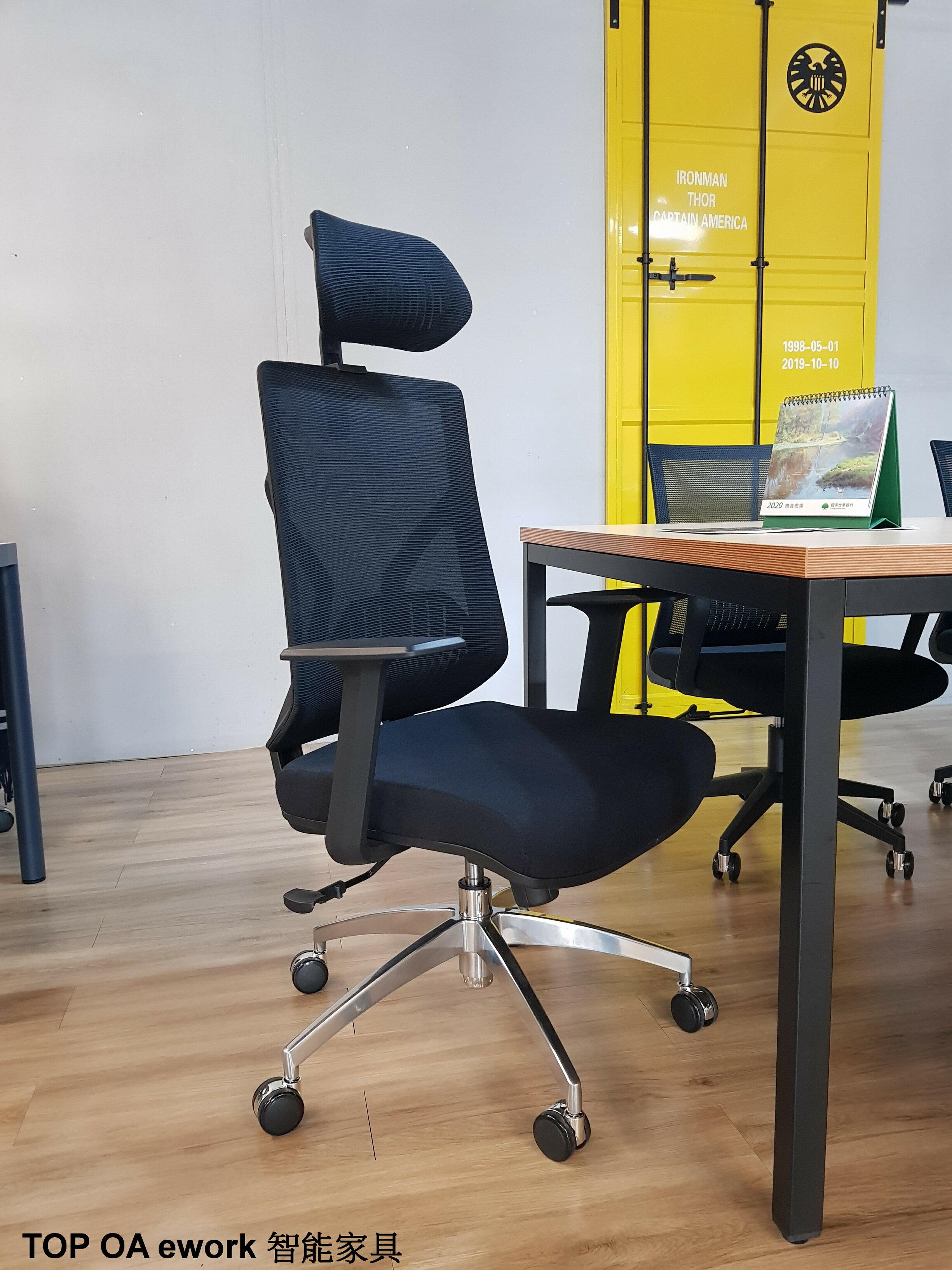 [TOP OA] C-11/ 6D人體工學椅/躺椅/大型主管椅/大型辦公椅/人體工學椅/高背辦公網椅/電競椅/電腦椅