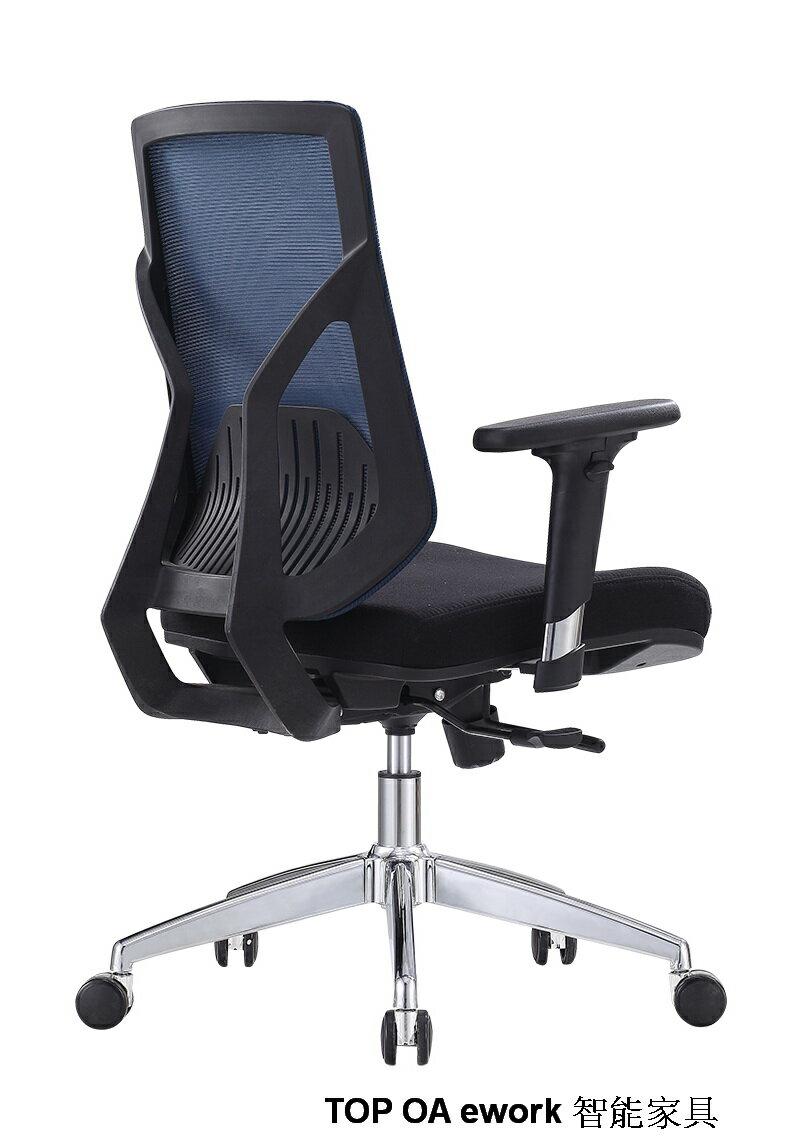 [TOP OA] C-12高配/ 6D人體工學椅/躺椅/大型主管椅/大型辦公椅/人體工學椅/高背辦公網椅/電腦椅/電競椅
