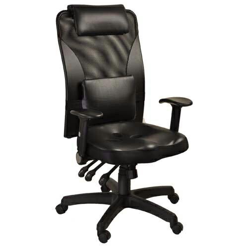 【凱堡】帝寶透氣網背挺脊美臀傾仰辦公椅/電腦椅A43021