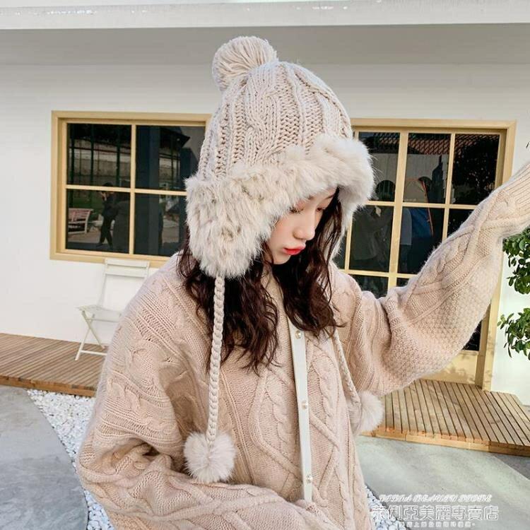 熱賣針織帽 毛線帽女冬天兔毛帽子保暖韓版甜美可愛冬季護耳毛球套頭針織帽 全館八五折