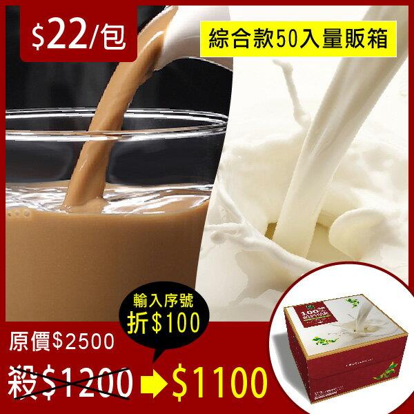 真奶茶【綜合款】瘋狂福箱