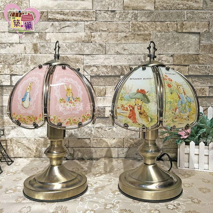《正版授權》 Peter Rabbit 彼得兔觸控燈 玻璃燈罩檯燈桌燈 鄉村田園風現代極簡約店面居家裝飾【築巢傢飾】
