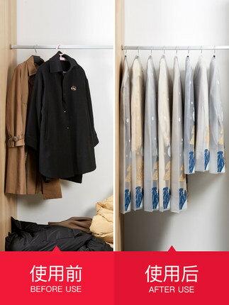 衣服防塵袋 衣服防塵罩防塵袋衣物掛衣袋子透明掛式大衣罩收納袋家用西裝套子『MY145』