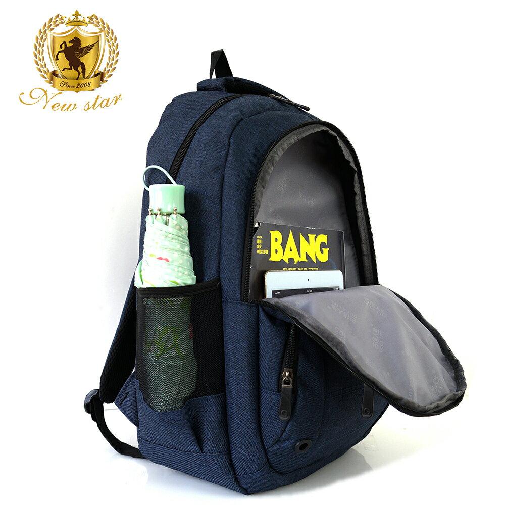 運動輕時尚防水雙層前口袋後背包包 NEW STAR BK237 8