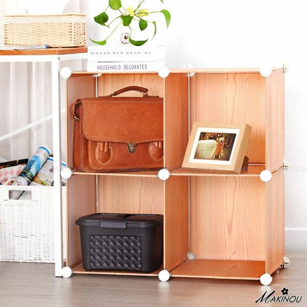 組合櫃|經典木紋-魔術方塊收納櫃-不含門│日本MAKINOU 台灣製 衣櫥鞋櫃書櫃書架 牧野丁丁