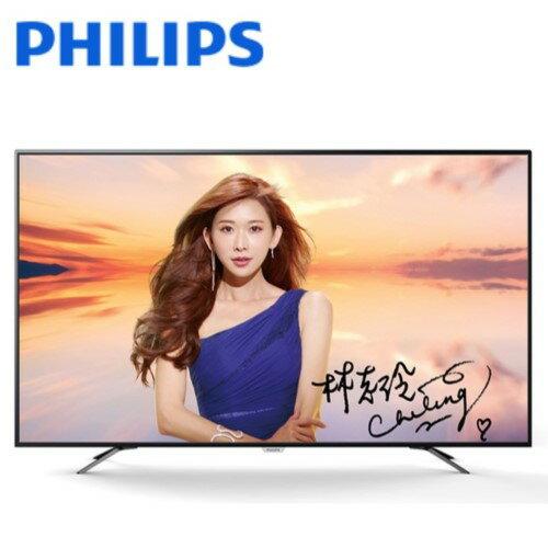 PHILIPS飛利浦 55吋4K UHD連網液晶顯示器 55PUH6002