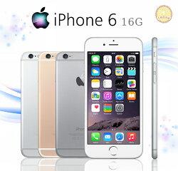 ☆手機批發網☆iPhone6 16G【二手良品】送行動電源+鋼化膜,現貨免等,當天下單!當天出貨!iPhone全系列