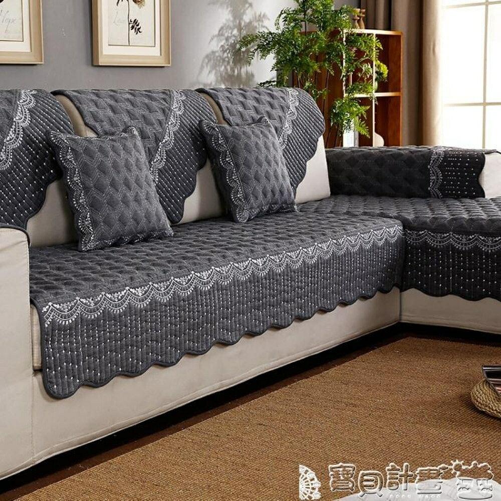 沙發墊 全棉布藝沙發墊四季純棉坐墊簡約現代防滑通用沙發套沙發罩全蓋灰JD BBJH