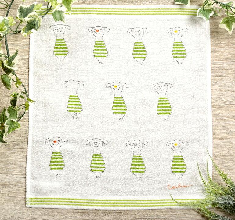 日本今治 - KONTEX - Quiche方巾(綠)《日本設計製造》《全館免運費》,生產階段亦無使用任何藥劑、無漂白、無染色,採用最純淨的有機棉製作最天然安心的產品。