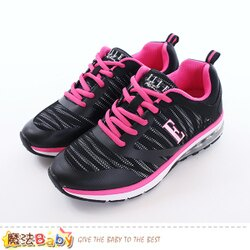 成人女款國際名牌ELLE氣墊慢跑鞋 魔法Baby~sb2154