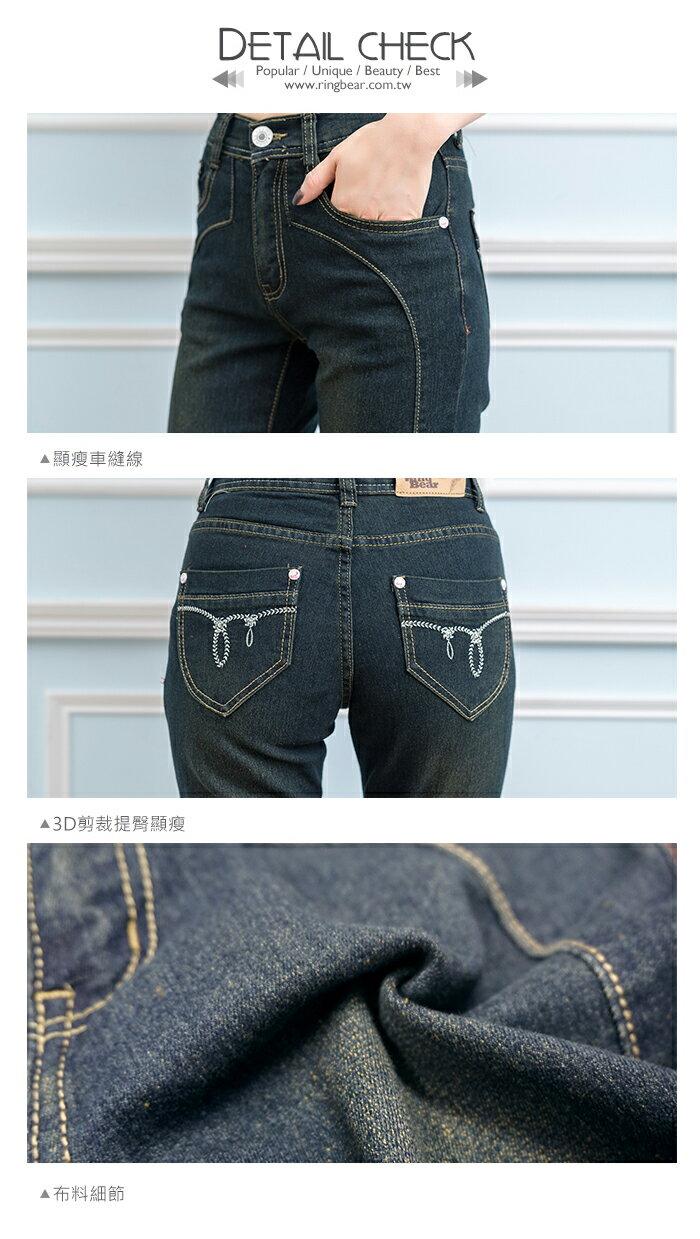 牛仔褲--絕對顯瘦素面側邊車線中腰小喇叭牛仔褲(S-7L)-N31眼圈熊中大尺碼 7