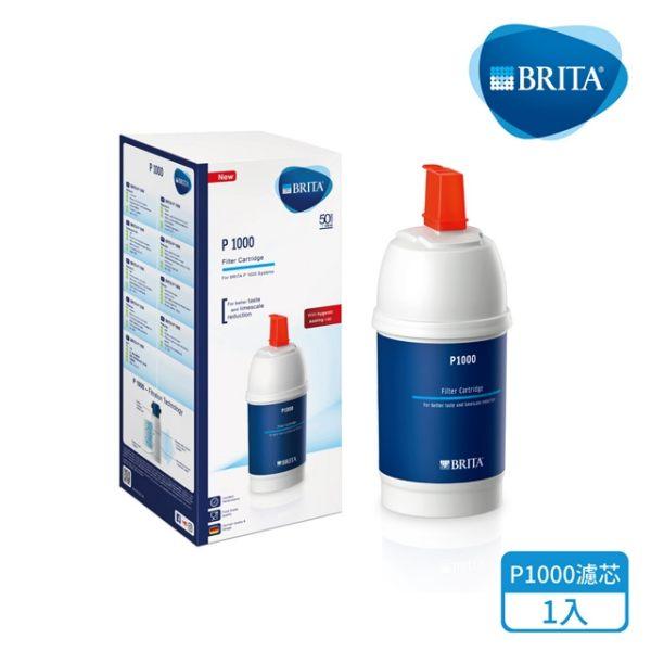 [淨園] 德國BRITA On Line P1000硬水軟化型替換濾芯一入