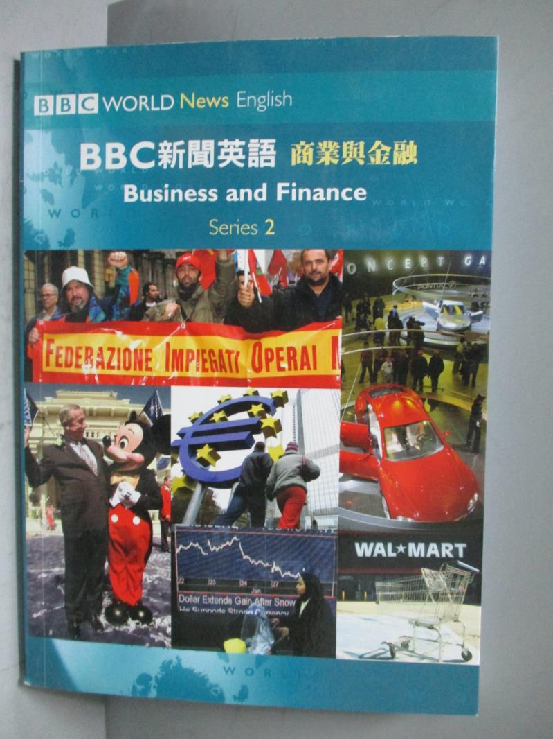 ~書寶 書T2/語言學習_KPO~BBC新聞英語 商業與金融 _Gwen Berwick