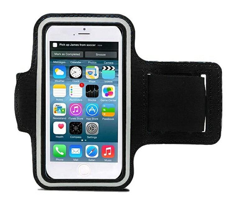 神的臂套 運動臂套 手機套 慢跑爬山腳踏車iPhone8 i5 5 5s iPhone7 PLUS i6 手機