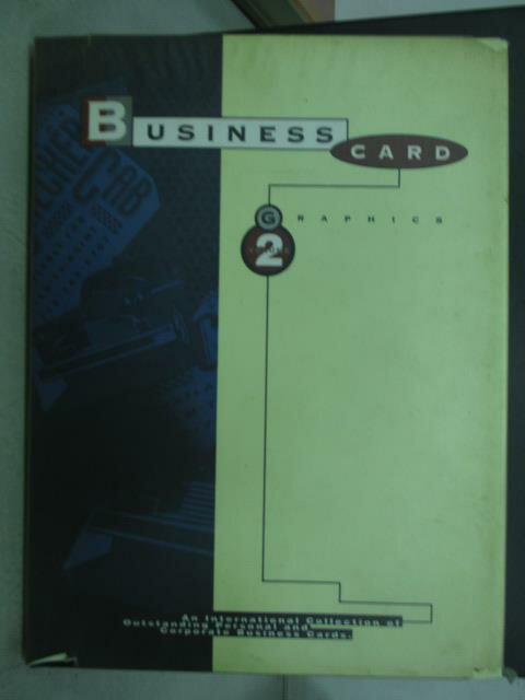 ~書寶 書T6/ _QHO~Business card 2