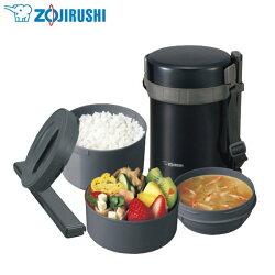象印 ZOJIRUSH 3碗飯 不鏽鋼真空保溫便當盒 SL-GG18