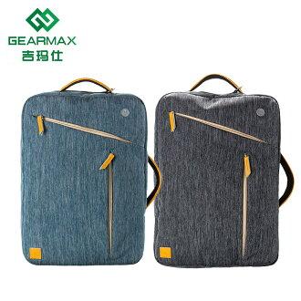 GEARMAX 吉瑪仕 三用背包電腦包/附肩帶/可手提/側肩背/後背/15.4吋以下/手機/平板/筆電/多功能/時尚/手提包/辦公包/公事包/旅行包/書包
