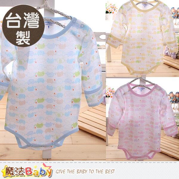 嬰兒內著 台灣製純棉薄款長袖護手包屁衣 連身衣 魔法Baby~a16036