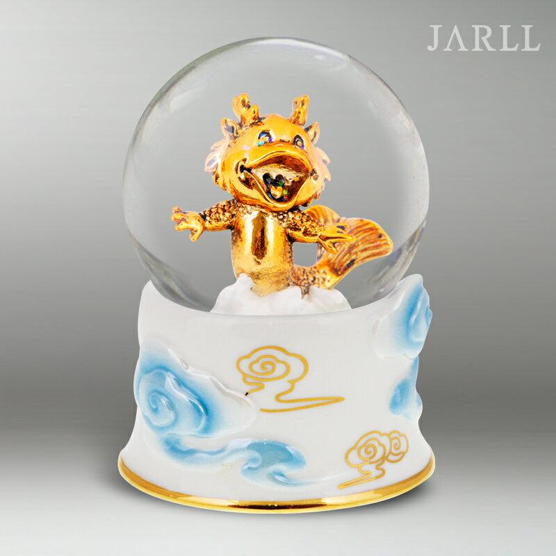 讚爾藝術 JARLL 魚躍龍門螭吻(吃穩)水晶球擺飾 新年祝賀 新年禮物 開店賀禮 生日禮物 升官祝賀