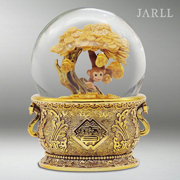 讚爾藝術 JARLL猴賽雷搖錢樹 水晶球音樂盒 新年祝賀 新年 開店賀禮