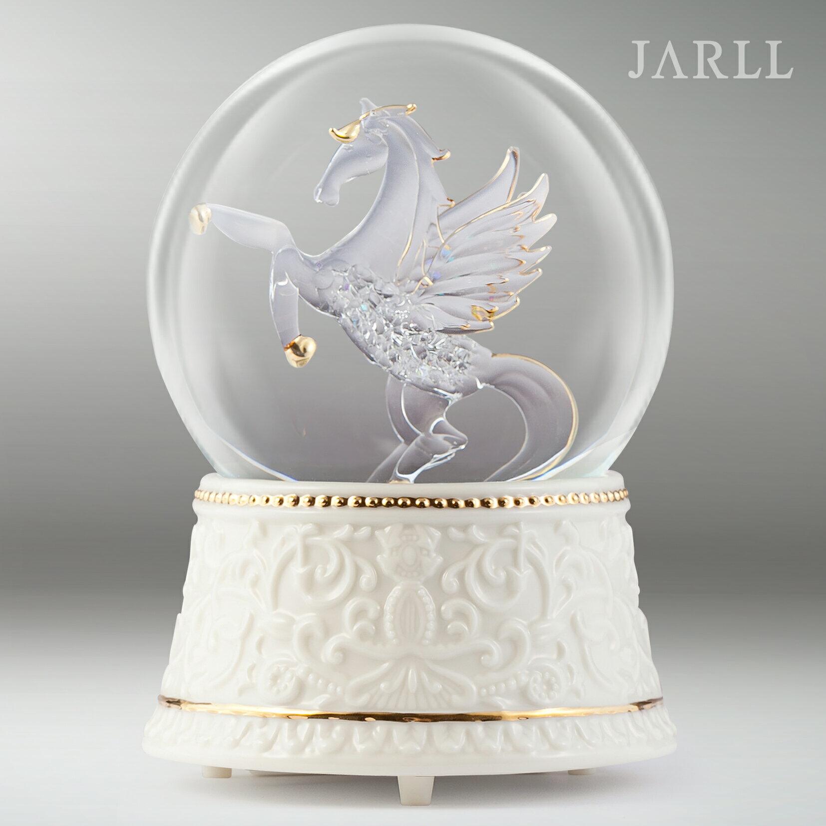 讚爾藝術 JARLL 獨角飛馬 水晶球音樂盒 手工拉絲玻璃 情人節禮物 新婚禮物 婚禮佈置