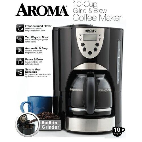 威寶家電【美國AROMA】自動磨豆美式咖啡機(ACM-900GB)