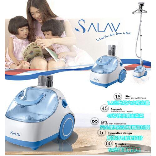 威寶家電【法國SALAV】直立式蒸氣掛燙機(GS16-DJ)