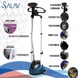 威寶家電【法國SALAV】直立式蒸氣掛燙機(GS42-BJ)