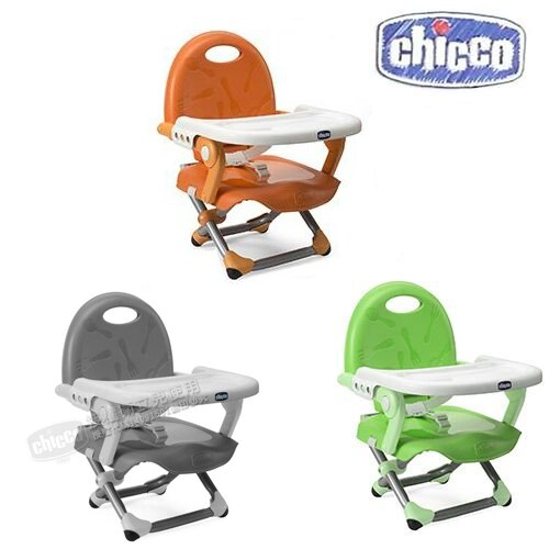 Chicco~POCKET SNACK 攜帶式輕巧餐椅座墊~衛立兒 館~