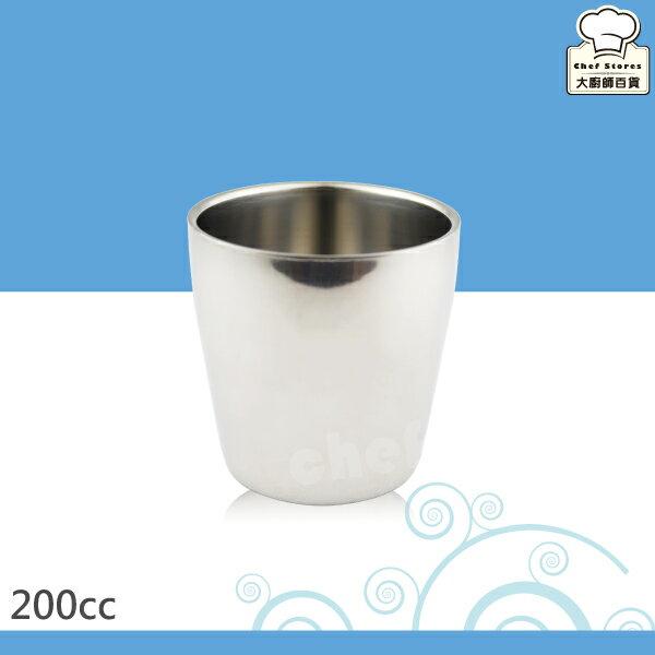 AOK韓式雙層杯不銹鋼杯子兒童水杯200cc口杯茶杯-大廚師百貨