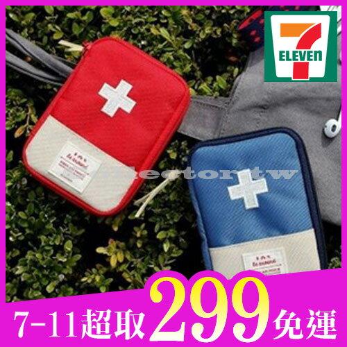 【7-11超取299免運】韓國旅行家用便攜急救包隨身小藥包小收納包應急包