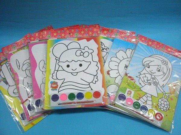 16K水彩畫 彩色著色本畫畫板+顏料2張入(大張)/{定20}一袋12份入(一份2張入)