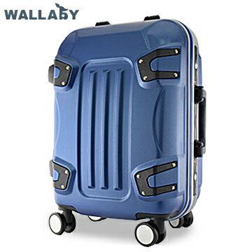 24吋 深藍色 ABS 變形金鋼 鋁框 行李箱 HTX-1410-24DL