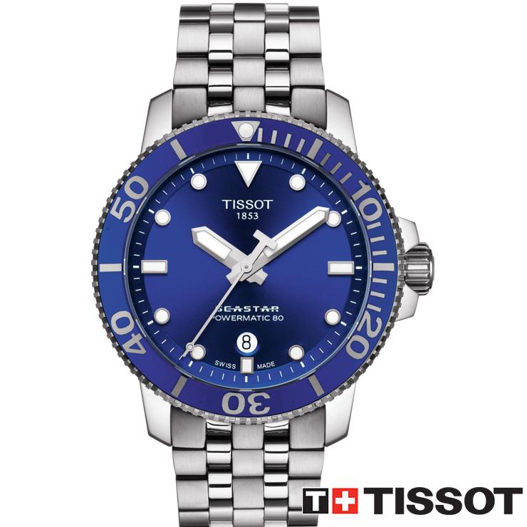 TISSOT 天梭錶 SEASTAR 1000海洋之星300米潛水機械錶T1204071104100藍 / 43mm 0