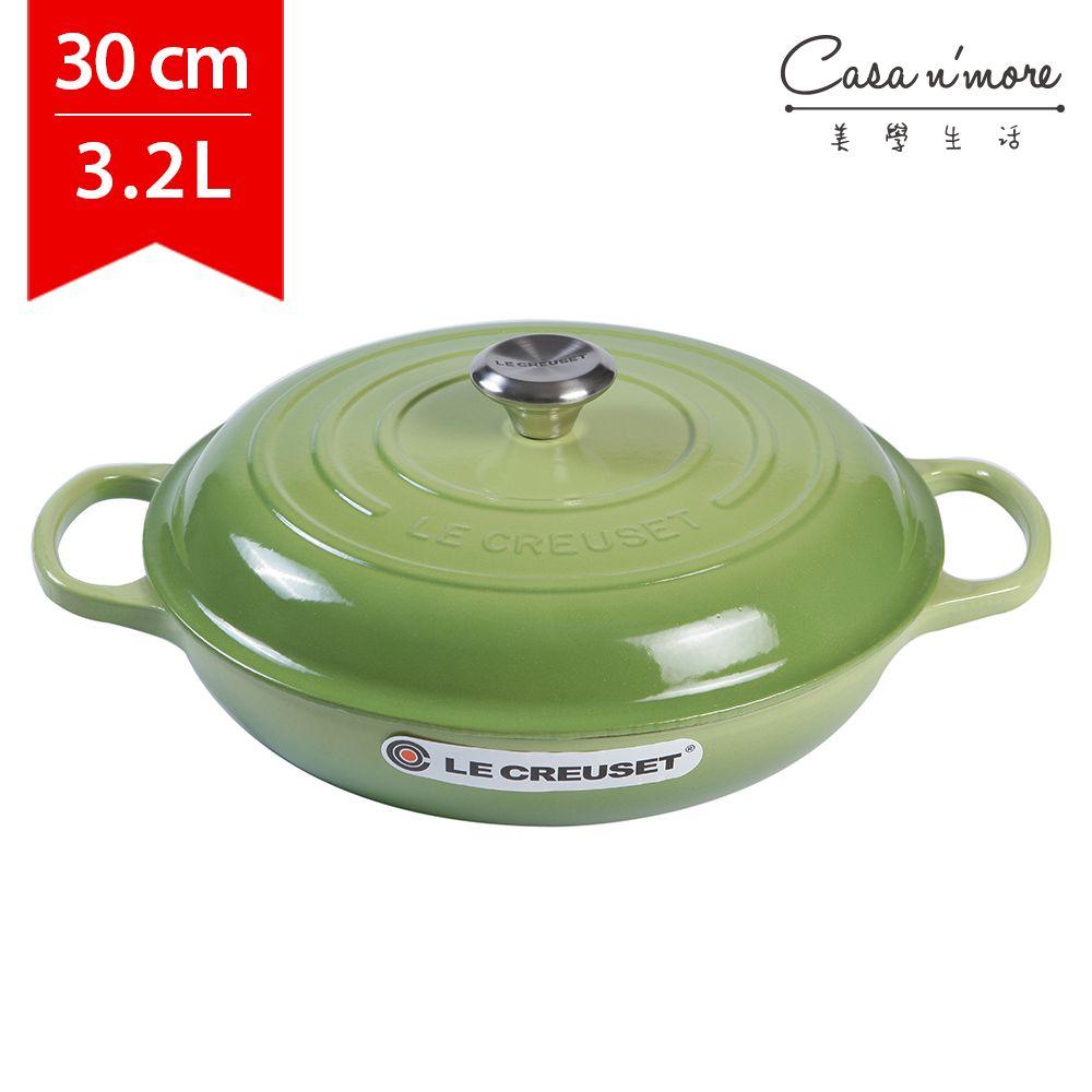 Le Creuset 壽喜燒鑄鐵鍋 壽喜燒鍋  30cm 3.2L 棕櫚綠 法國製