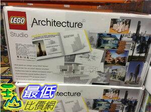 106    COSCO LEGO ARCHITECTURE STUDIO LEGO建築