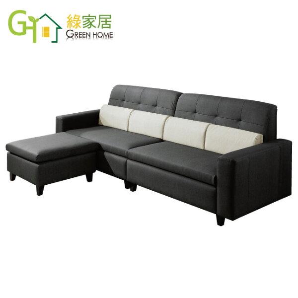 【綠家居】庫林時尚灰耐磨皮革L型沙發(椅凳可自由移動)