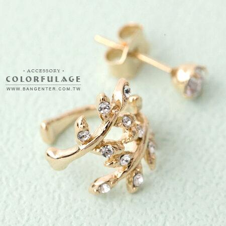 耳針耳環 希臘女神風 金色葉子花冠單鑽耳骨造型 優雅華麗 柒彩年代【ND351】一組價格