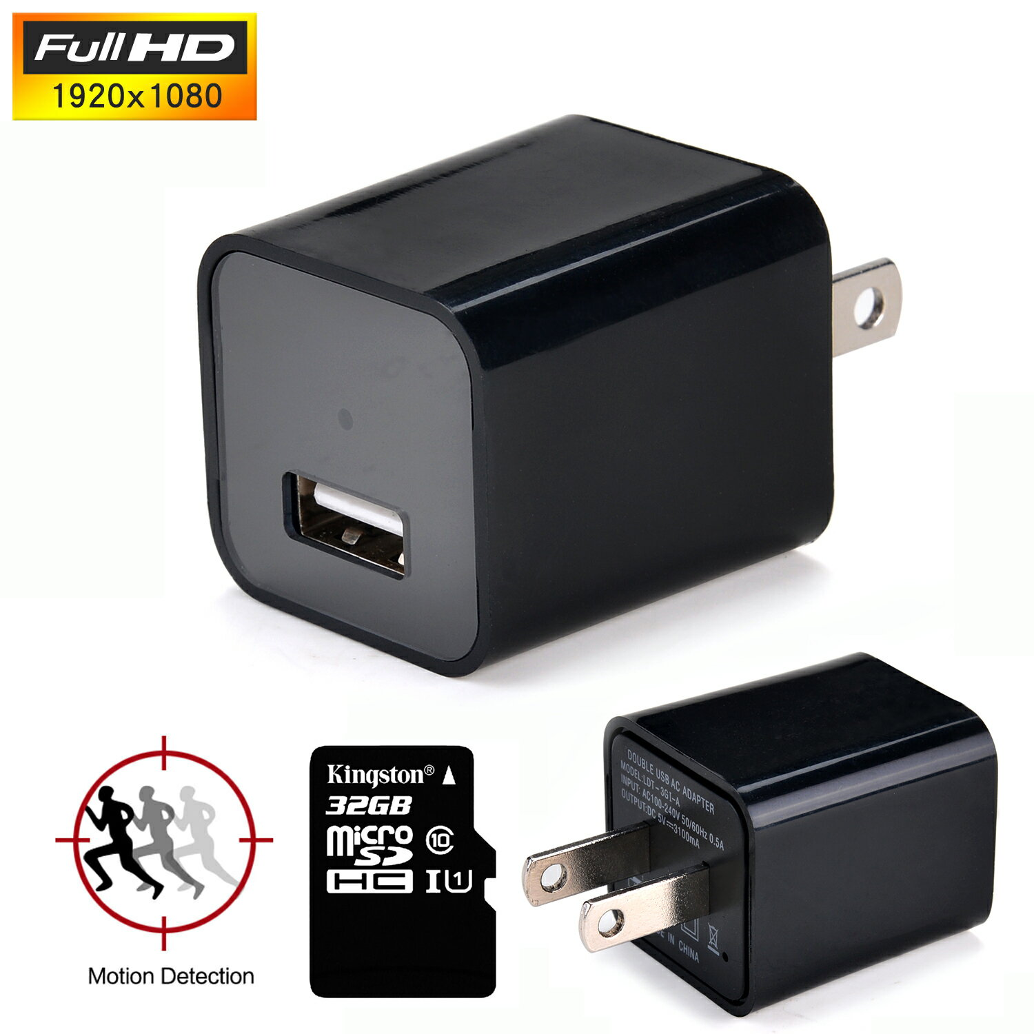 HD1080P Mini USB Wall Adapter US Plug Charger Spy Hidden Camera Nanny DV   8G 3