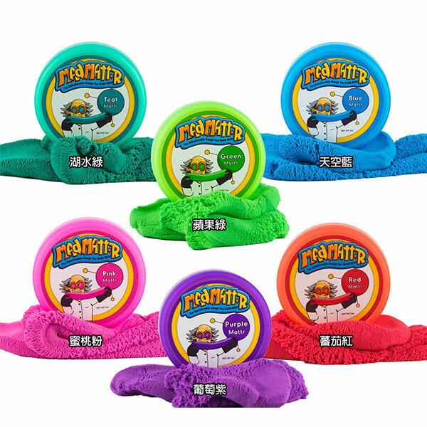 【瑞典Mad Mattr】瘋狂博士MM沙-壓壓罐(蘋果綠/天空藍/葡萄紫/蜜桃粉/蕃茄紅/湖水綠)/動力沙