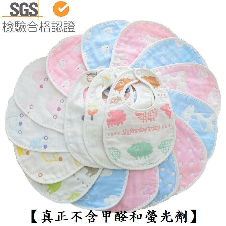 大尺寸雙面口水巾【SGS檢驗合格】 六層紗純棉U型圍兜 雙按扣 口水巾 吃飯巾 圍嘴 三角巾 0