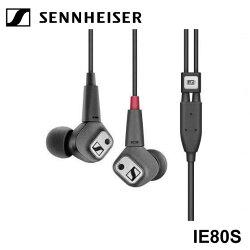 志達電子 IE80S 德國 SENNHEISER 聲海 動圈式 可換線 耳道式耳機 (宙宣公司貨)