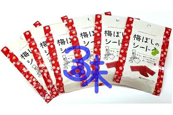 ^( ^) ai factory 板梅梅干片 1組 6包 ^(14公克^~6包^)  36