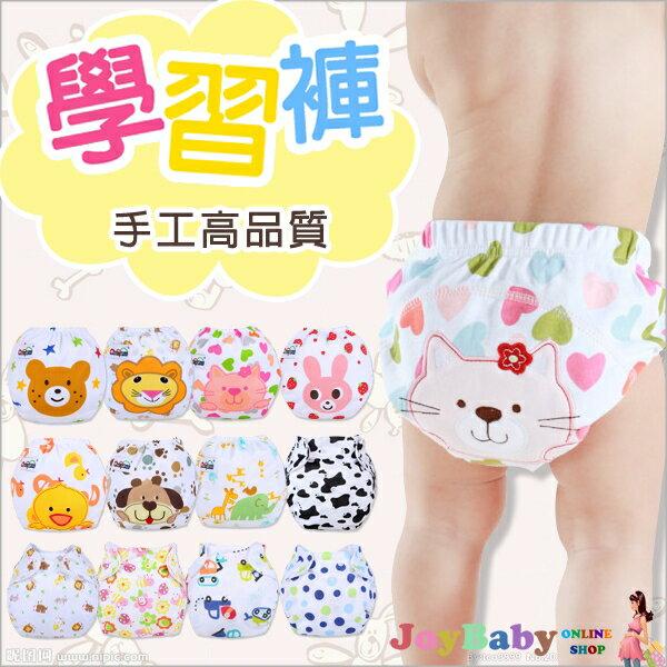 學習褲-嬰兒尿布褲 可調式奈米隔尿褲-JoyBaby