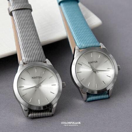 手錶 清新簡約銀色刻度造型腕錶 光澤直條紋皮革錶帶 優雅簡單 柒彩年代【NE1877】單支售價