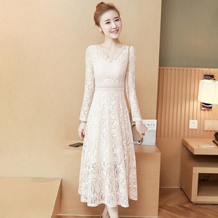 長袖洋裝春秋新款女裝韓版時尚修身顯瘦氣質長袖中長款蕾絲收腰連衣裙