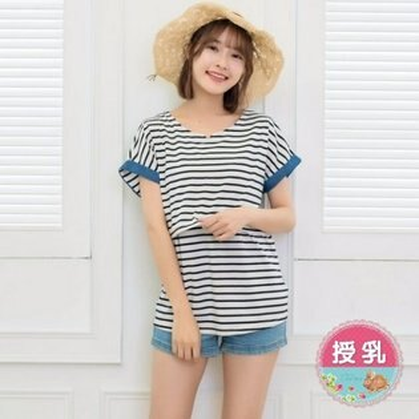 *漂亮小媽咪*短袖條紋哺乳衣休閒哺乳上衣反摺袖棉T恤孕婦裝B8052GU
